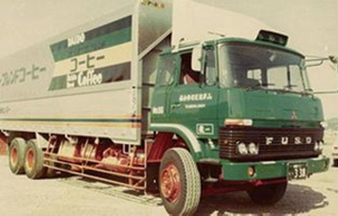 昭和60年配送センター開始時