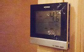 冷凍倉庫の温度を監視